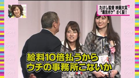 【AKB48G】身内で干される中堅と事務所移籍できない若手