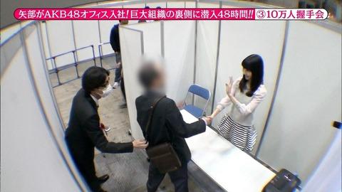 握手した後、ニヤケ顏で戻るの恥ずかしいよな?