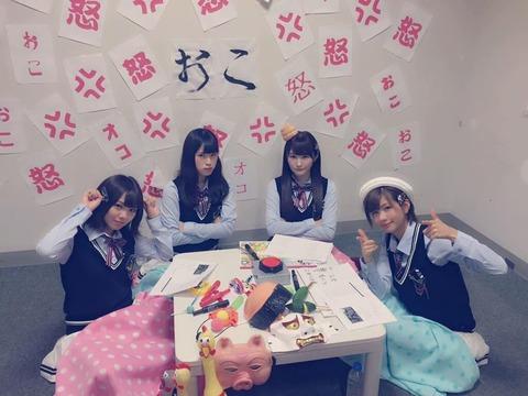 【大喜利】いつもヘラヘラしてる渋谷凪咲がブチギレ←何があった?