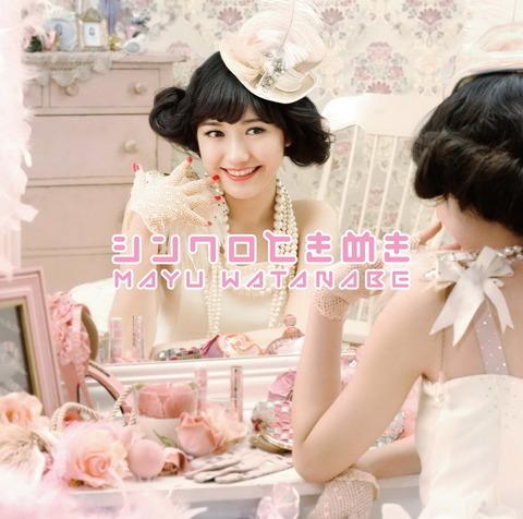AKB48G史上最強の王道アイドルソングといえば?