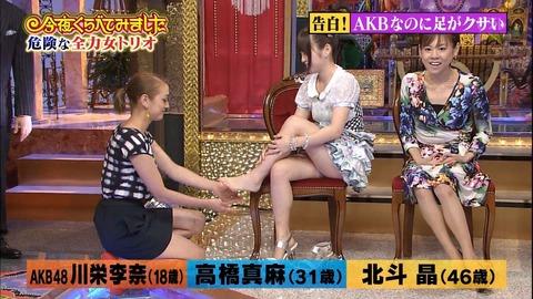 【AKB48】川栄李奈のくっさい足嗅ぎたい奴wwwwww