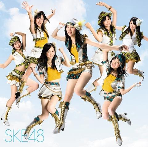 【SKE48】シングル史上最高の曲は「ごめサマ」でも「片ファイ」でもなく 「青空片想い」