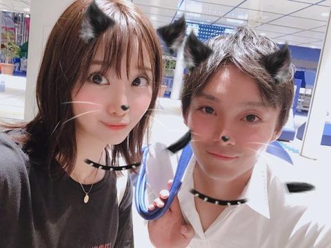 【元SKE48】柴田阿弥がイケメンとの2ショット流出www
