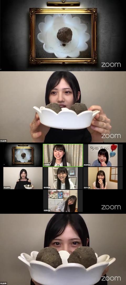 【AKB48】泥団子を宝物にしている村山彩希ちゃんwwwwww