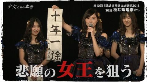 AKB48がここまで一気に落ちぶれてしまった原因って何?