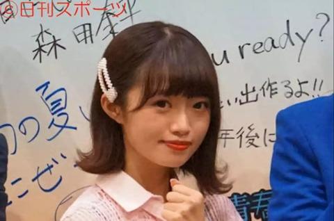 【NGT48】中井りか、メンバーらのコロナ「陽性」を謝罪