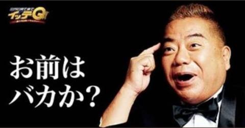 【悲報】AKSさん、沈静化しかけてたNGT48暴行事件を山口真帆メディア出演のタイミングで蒸し返す暴挙