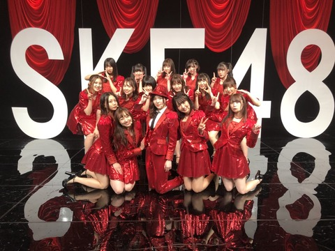 【SKE48】「10周年だし選挙も躍進したし、AKSのリソースは優先的にSKEに回ってくる」という湯浅支配人部屋レポとは何だったのか?