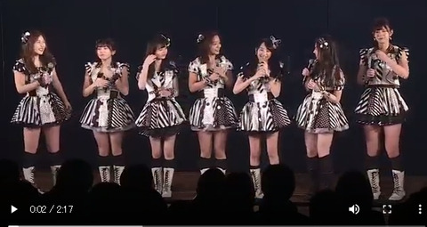 【悲報】AKB48チームB公演の中盤MCがグダグダすぎて、アーカイブで全カット・・