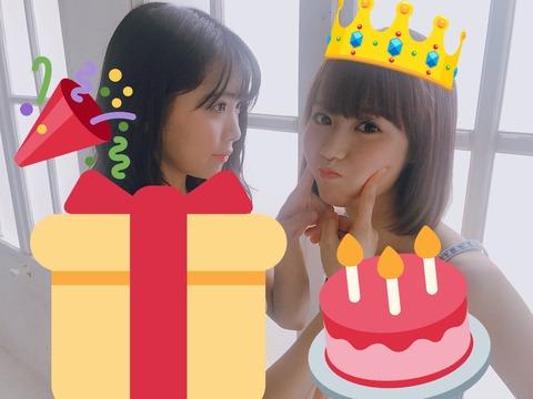 【NGT48】奈良未遥ちゃんのどすけべボディ!!!