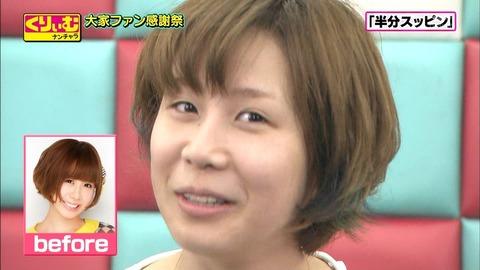 【AKB48】大家志津香「若く見られちゃった、未成年に見えるって!ウフフ」
