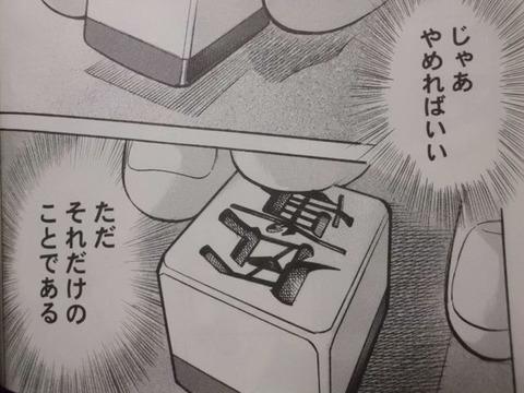 【NGT48】角キャプテン「私達が望んでいい目標ではないけど、次は新潟で全員でコンサートしたい」