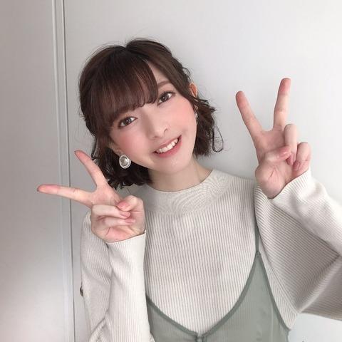 【朗報】菅原りこさんのファンクラブがOPEN決定!!!