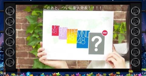 【悲報】AKB運営「SNH48はAKBファミリーではありません」