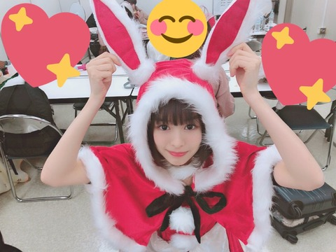 【NGT48】おかっぱサンタ可愛過ぎだろwww【高倉萌香】