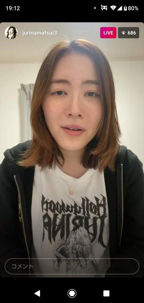 【朗報】SKE48松井珠理奈さんが元気にインスタライブ!世界中から700人ものファンを集める!!!