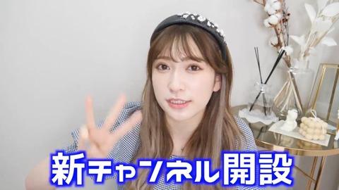 【朗報】吉田朱里さん、新たに男子力動画チャンネルを開設!!!
