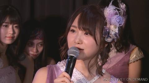 【悲報】田野ちゃんの顔が憎悪に満ちているwwwwww【AKB48・田野優花】