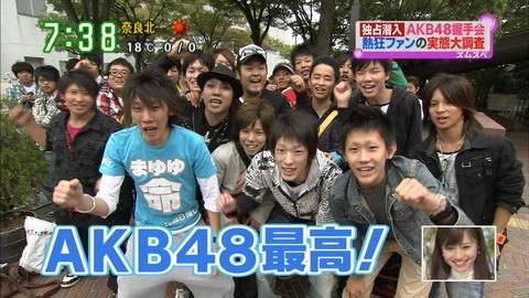 【AKB48】あの頃ヲタだったこいつらはどこ行ったの?