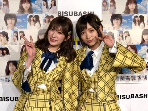 【NMB48】太田夢莉さん、全盛期終了?微妙な仕上がりになってしまう