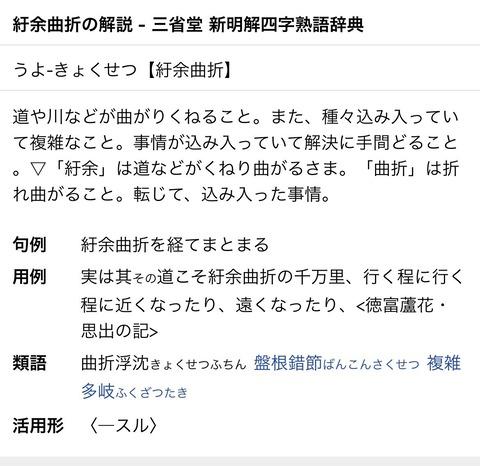 【悲報】HKT48村重杏奈(22歳)、日本語が8割意味わからない