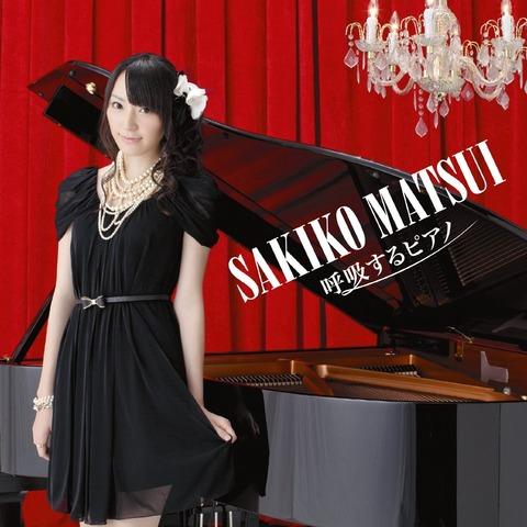 【AKB48】卒業する松井咲子さんの思い出を語ろう