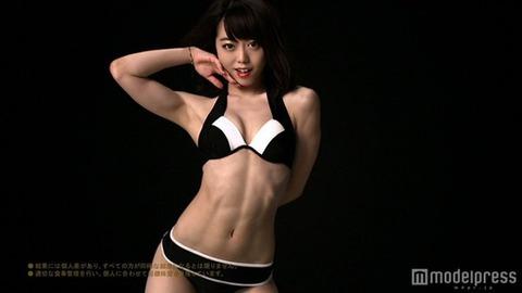 【朗報】峯岸みなみの体が田野ちゃん並みに凄いことになってる!