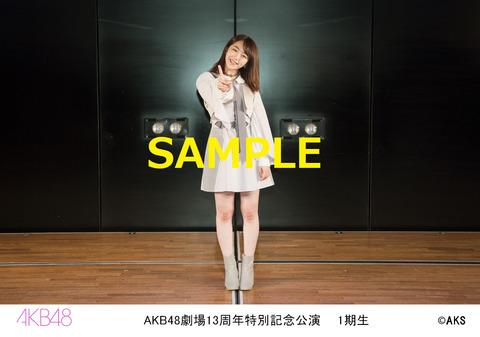 【AKB48】1~5期生の集合写真がもはや集合写真じゃないwwwwww【13周年記念公演】