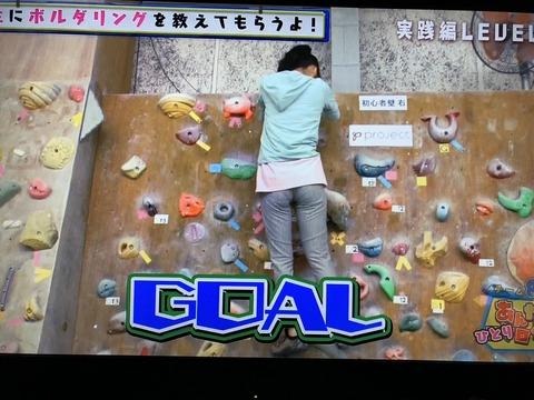 【AKB48】小栗有以ちゃんの初冠番組「チーム8のあんた、ひとりロケ!先生教えて!小栗旅!」がネ申番組だった件