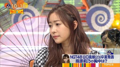 【ワイドナショー】指原莉乃「秋元康はAKSの運営体制変更してから作品面しか関われていない」