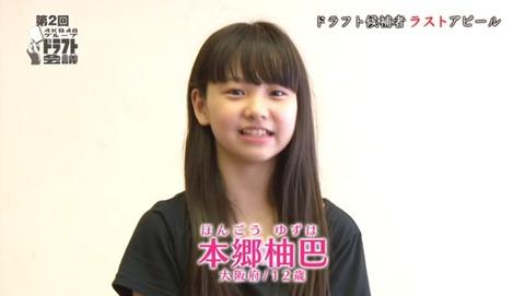 【衝撃】12歳でNMB48に加入したメンバーの成長がとんでもないwwwwwww 【本郷柚巴】