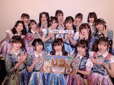 【AKB48】フレッシュ選抜が大学対抗女子大生アイドル日本一決定戦にゲスト出演!