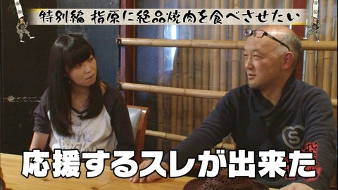 【AKB48G】地下板で不評だけど、別に良いじゃんと思ってること【2ちゃんねる】