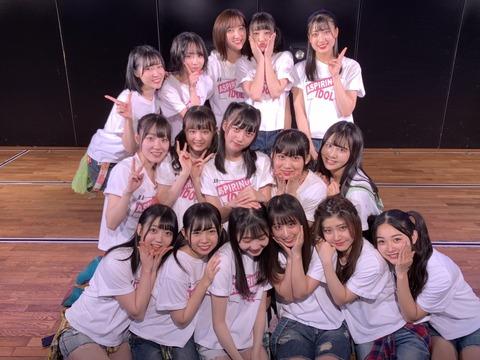 【AKB48】北澤早紀「昇格してから、この公演を終えたかった…正直めっちゃ悔しい」