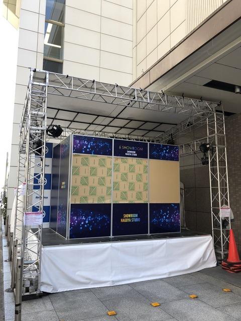【朗報】5月からSKE48のSHOWROOM公式番組「SKE48チャンネル(仮称)」スタート!!!