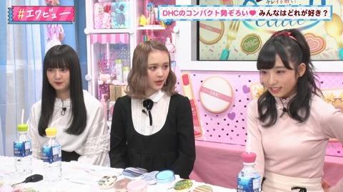 【秘宝】ゆいゆいのゅぃゅぃがゆいゆいな件【AKB48・小栗有以】