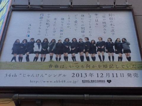 【AKB48G】公演曲にもキャッチコピーをつけるスレ