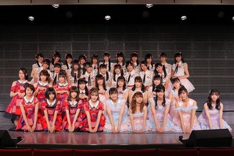 【悲報】NGT48、Uターンラッシュの中メンバーが新幹線を立って移動