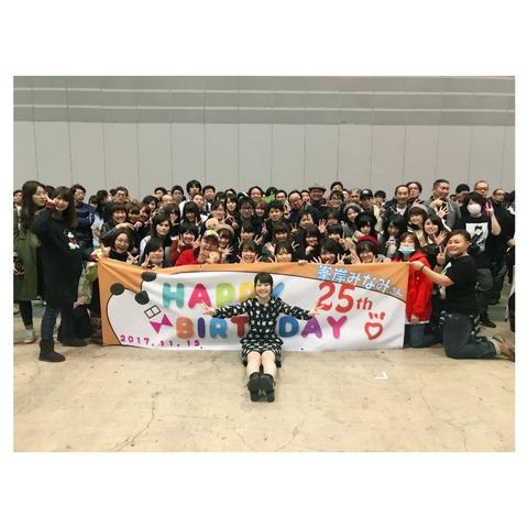 【AKB48】峯岸みなみのファン層がこちら【画像】