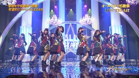 【AKB48】「希望的リフレイン」って名曲すぎるだろ・・・・