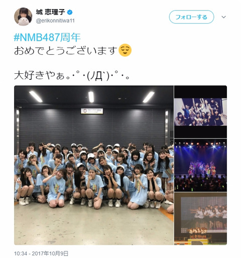 【朗報】#NMB487周年!!!!!!
