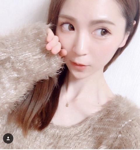 【元AKB48】菊地あやかが焼肉IWAの手伝いにやってくる!【4月20日】