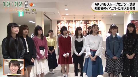 【朗報】新潟テレビさん、NGT48のAKBセンター試験まで特集してくれる