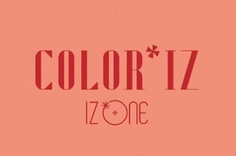 【IZ*ONE】タワレコでデビュー・ミニ・アルバム「COLOR*IZ」の予約受付開始!