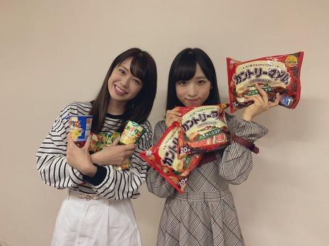 【AKB48】3年間カントリーマアムしか食べられないが達成したら小栗有以と結婚できるならやる?