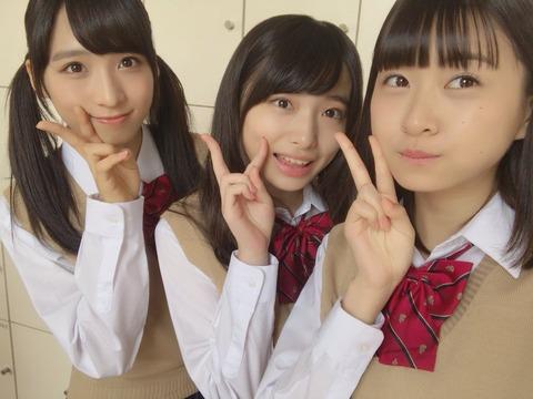 【AKB48G】宇宙一可愛いスリーショットキタ━━━(゚∀゚)━━━!!【小栗有以・久保怜音・松岡はな】