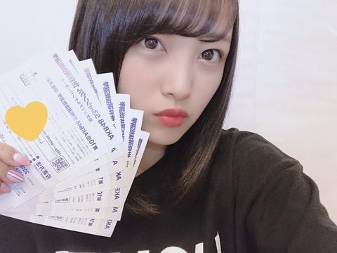 【AKB48総選挙】向井地美音て選抜に戻れると思う?【みーおん】