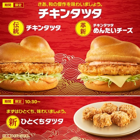 【HKT48】村川緋杏(20)「ハンバーガーって、お肉と野菜とパンでしょ?なんで太るん?」