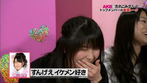 【朗報】AKB48横山由依ちゃんはイケメン好きじゃなかった