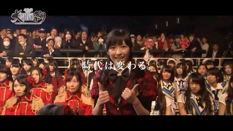 【AKB48G】そろそろ春に行われるであろう大組閣について語ろうか